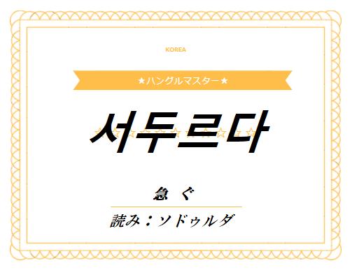 f:id:yukik8er:20180121093659p:plain