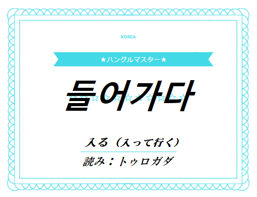f:id:yukik8er:20180121104417p:plain