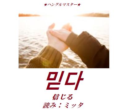 f:id:yukik8er:20180121110248p:plain