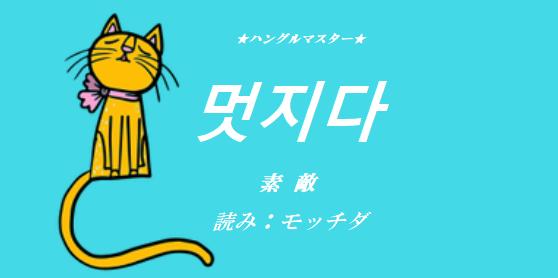f:id:yukik8er:20180121112632p:plain