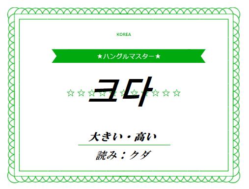 f:id:yukik8er:20180121160822p:plain