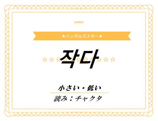 f:id:yukik8er:20180121161401p:plain