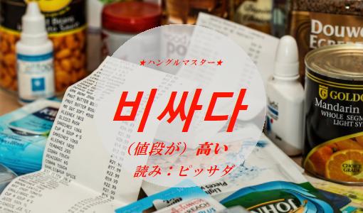 f:id:yukik8er:20180121162147p:plain