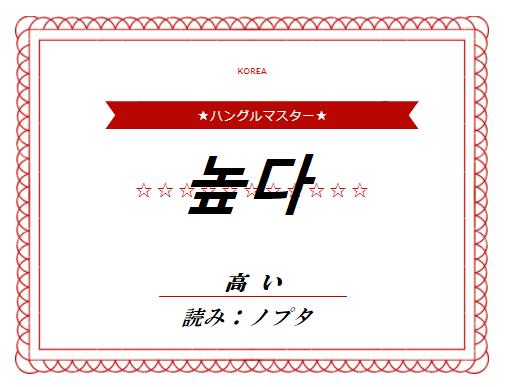 f:id:yukik8er:20180121162650p:plain