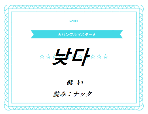 f:id:yukik8er:20180121163508p:plain