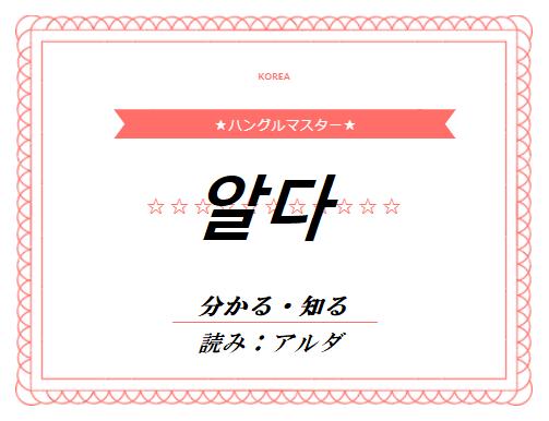 f:id:yukik8er:20180121172558p:plain