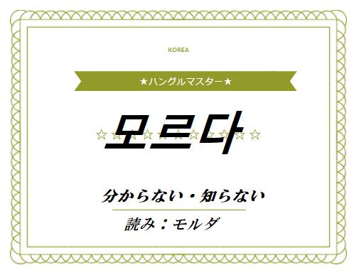 f:id:yukik8er:20180121173510p:plain