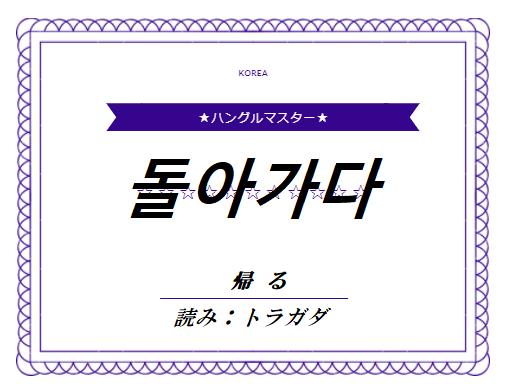 f:id:yukik8er:20180121174444p:plain