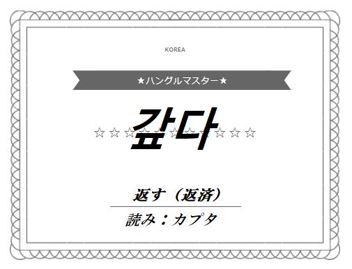 f:id:yukik8er:20180121180615p:plain