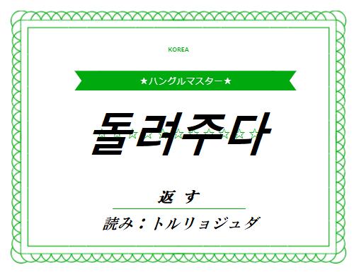 f:id:yukik8er:20180121181513p:plain