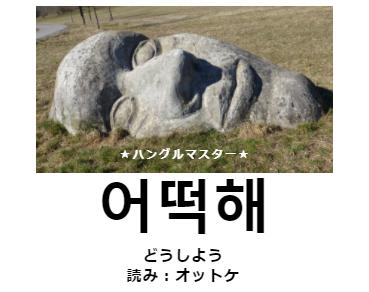 f:id:yukik8er:20180121182504p:plain