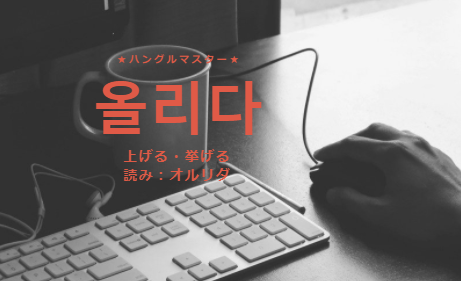 f:id:yukik8er:20180121191236p:plain