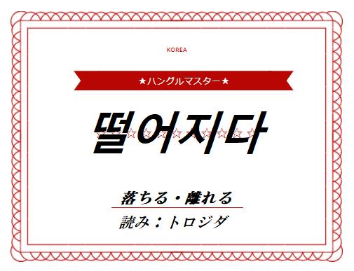 f:id:yukik8er:20180121194649p:plain