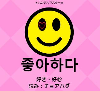 f:id:yukik8er:20180121195857p:plain
