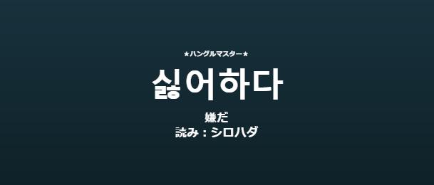 f:id:yukik8er:20180121200515p:plain
