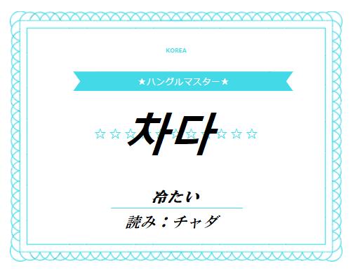 f:id:yukik8er:20180121230514p:plain