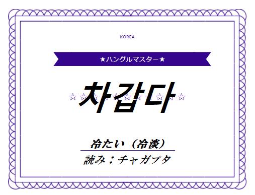 f:id:yukik8er:20180121231041p:plain