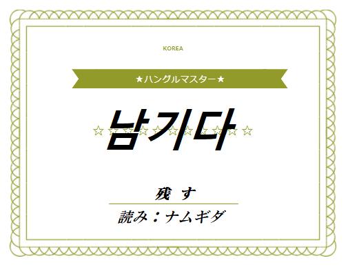 f:id:yukik8er:20180121232031p:plain