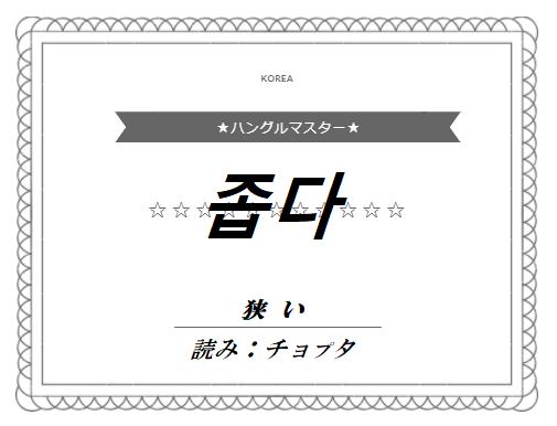 f:id:yukik8er:20180121232647p:plain