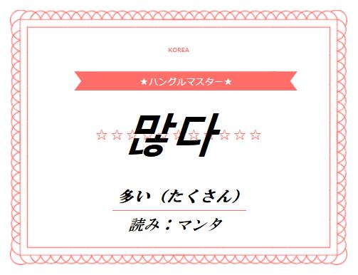 f:id:yukik8er:20180121233803p:plain