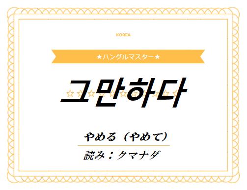 f:id:yukik8er:20180121234659p:plain