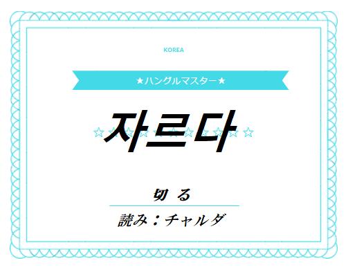 f:id:yukik8er:20180121235121p:plain