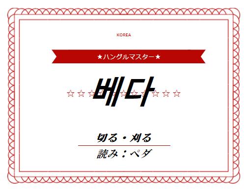 f:id:yukik8er:20180121235855p:plain