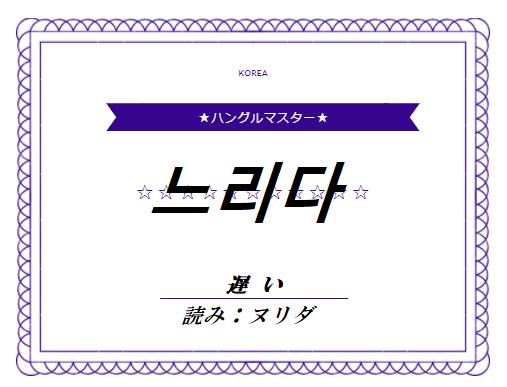 f:id:yukik8er:20180122001237p:plain