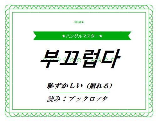 f:id:yukik8er:20180122001638p:plain