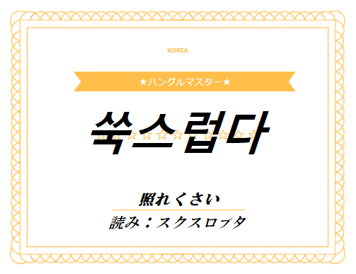 f:id:yukik8er:20180122002215p:plain