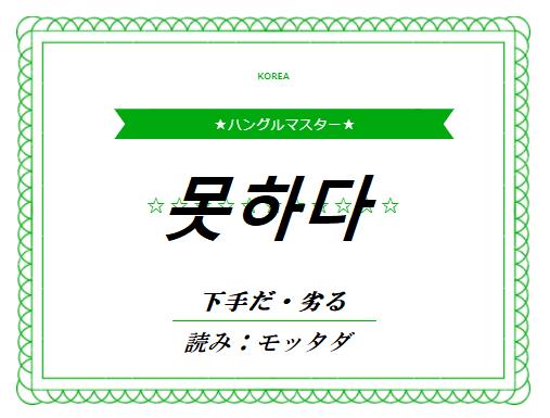 f:id:yukik8er:20180122003340p:plain