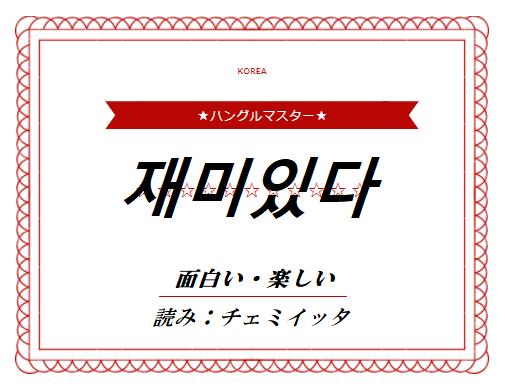 f:id:yukik8er:20180122003802p:plain