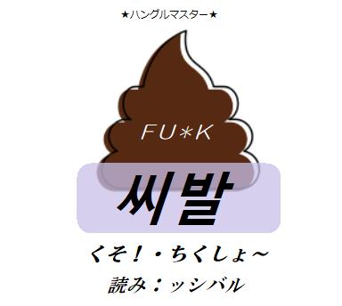 f:id:yukik8er:20180122215622p:plain