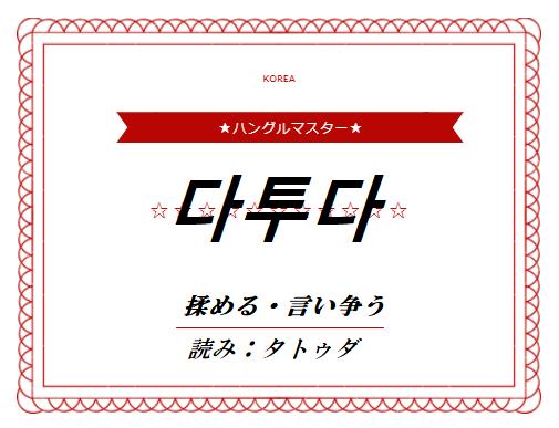 f:id:yukik8er:20180122223635p:plain