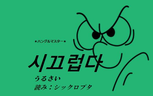 f:id:yukik8er:20180123194131p:plain