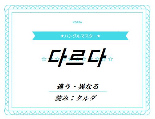 f:id:yukik8er:20180123204449p:plain
