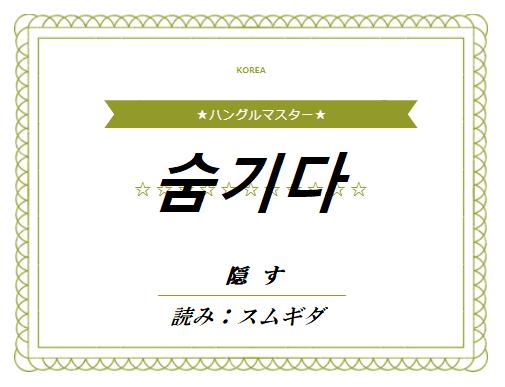 f:id:yukik8er:20180123210901p:plain