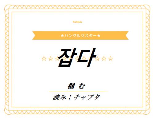 f:id:yukik8er:20180123211532p:plain