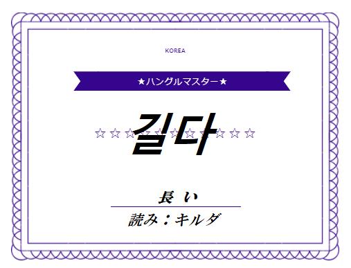 f:id:yukik8er:20180123212643p:plain