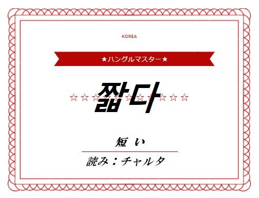 f:id:yukik8er:20180123212938p:plain
