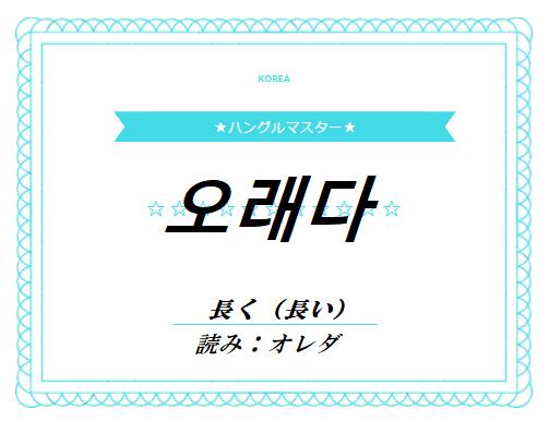 f:id:yukik8er:20180123213356p:plain
