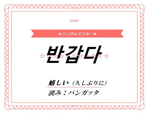 f:id:yukik8er:20180123214606p:plain