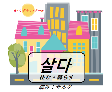 f:id:yukik8er:20180123215257p:plain