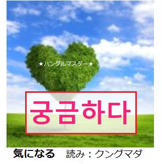f:id:yukik8er:20180123220215p:plain