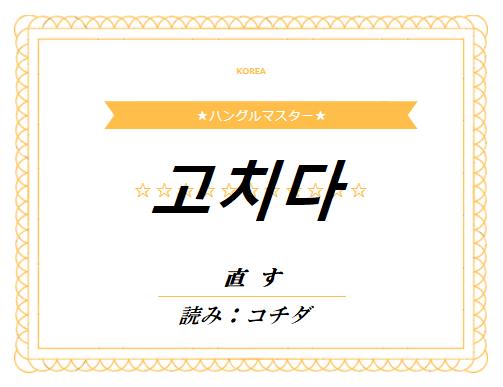 f:id:yukik8er:20180123221918p:plain
