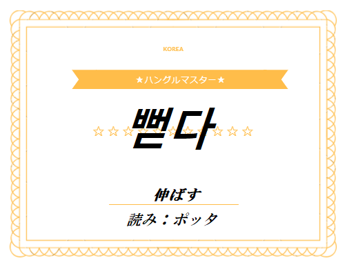 f:id:yukik8er:20180125212423p:plain