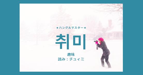 f:id:yukik8er:20180125220723p:plain