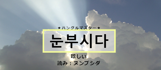 f:id:yukik8er:20180126220230p:plain