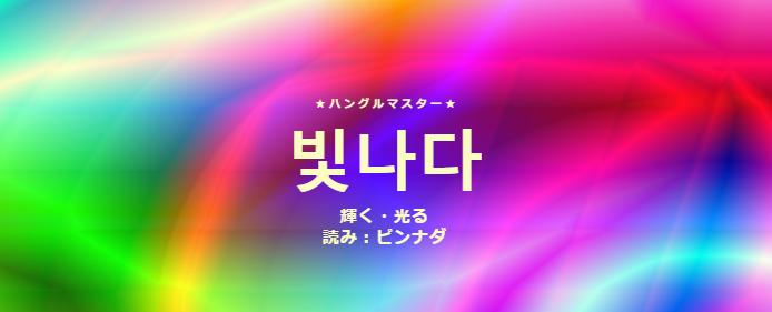 f:id:yukik8er:20180126225534p:plain