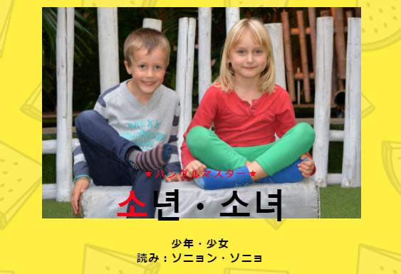 f:id:yukik8er:20180127103730p:plain
